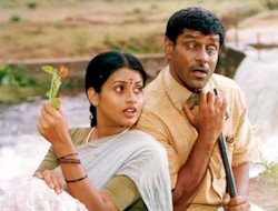 http://www.thiraipadam.com/images/movies/2001/Kasi1.jpeg